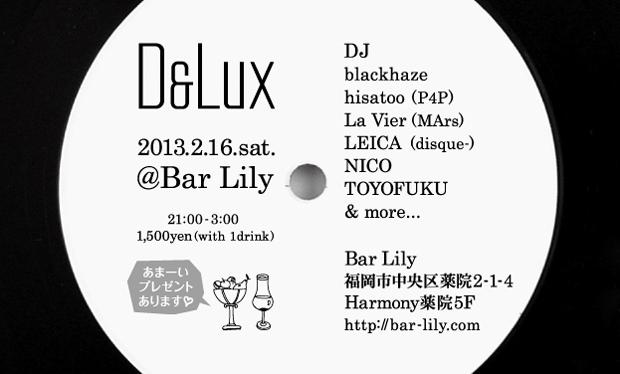 dlux130216_ura620