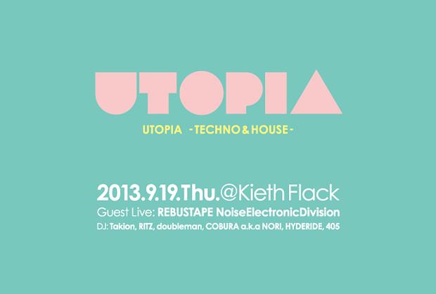 utopia130919omote620