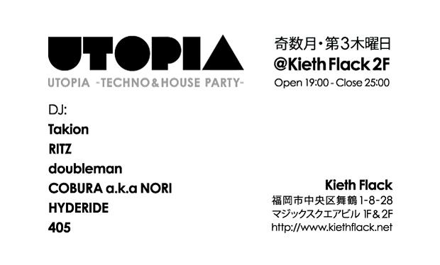 utopia_card_ura620
