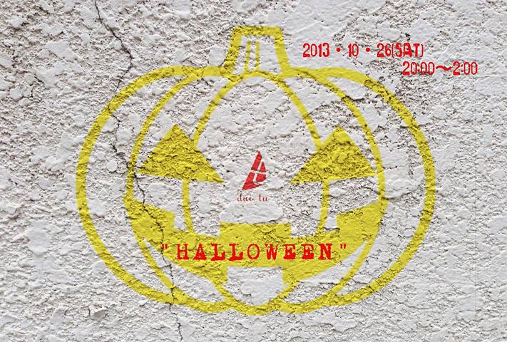 halloween131026a_711