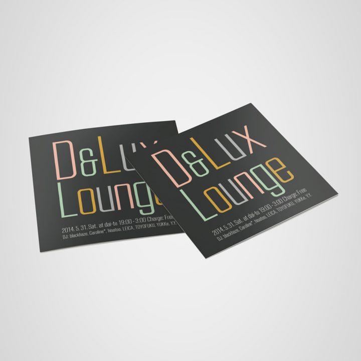 D&Lux Lounge