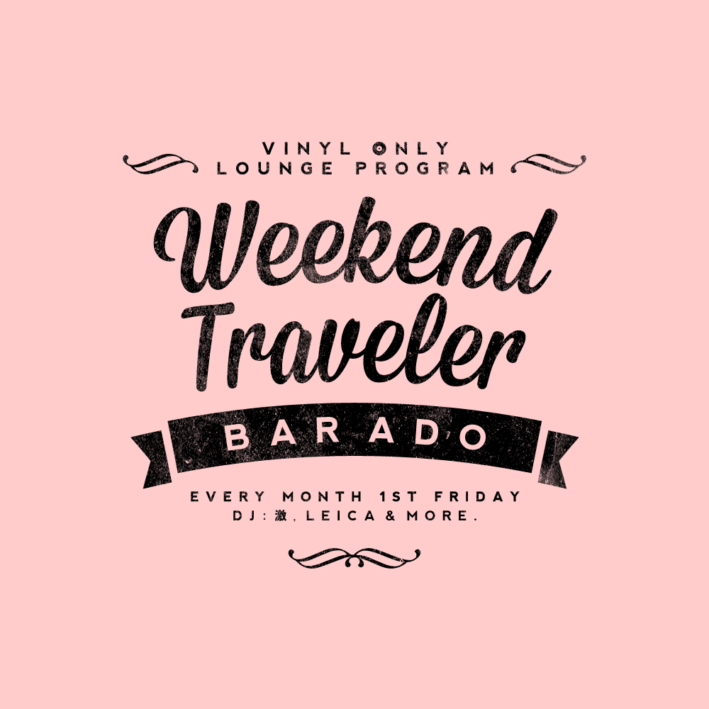 Weekend Traveler