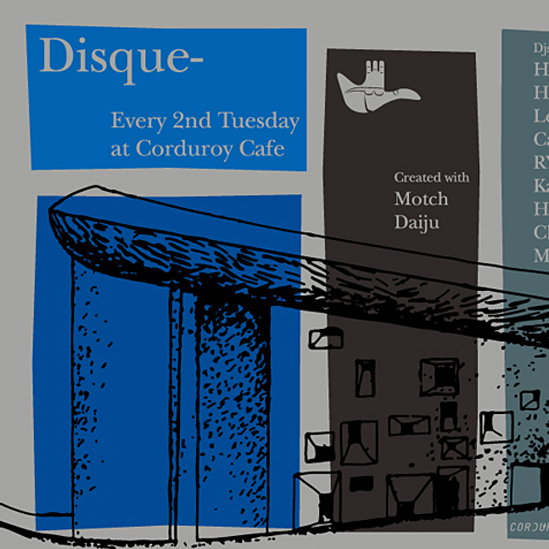 Disque- @CORDUROY cafe