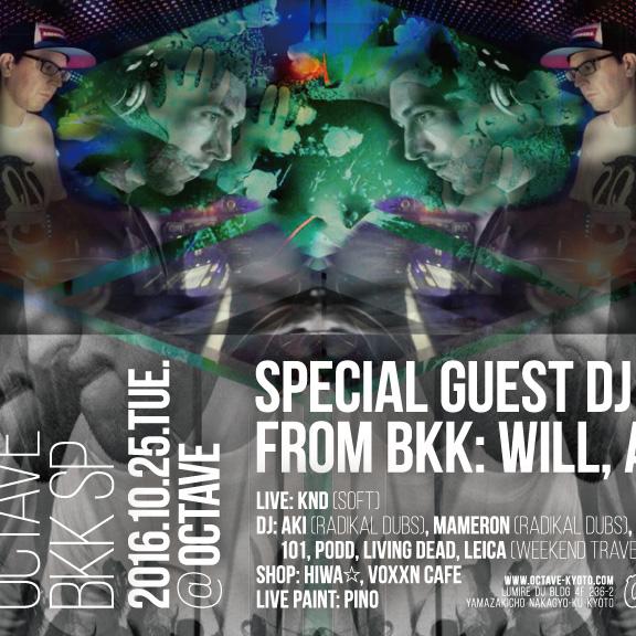 Music Bar Octave BKK SP