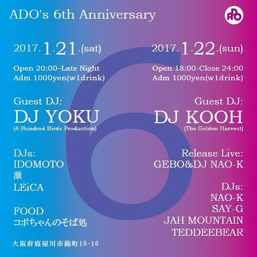 ADO's 6th Anniversary