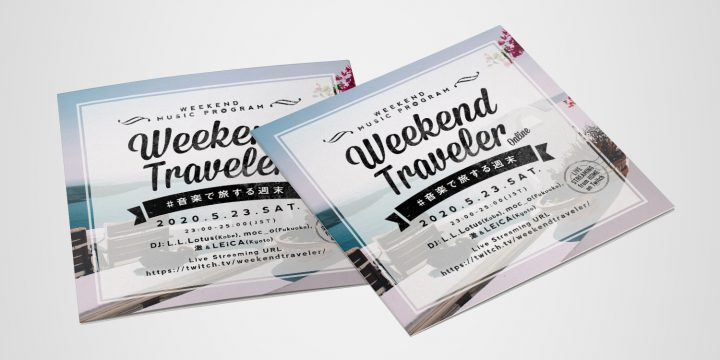 Weekend Traveler ONLINE(配信)