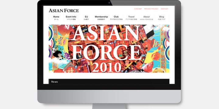 ASIAN FORCE 亜細亜電子音楽祭 ホームページ