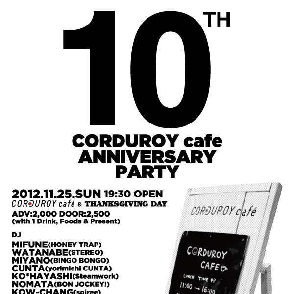 CORDUROY cafe 10TH ANNIVERSARY PARTY