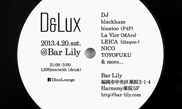 dlux130420ura620