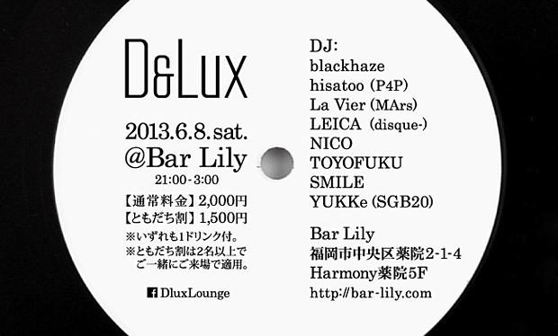 dlux130608