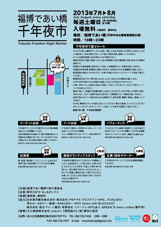 yoruichi_ura620