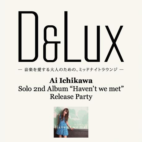 D&Lux