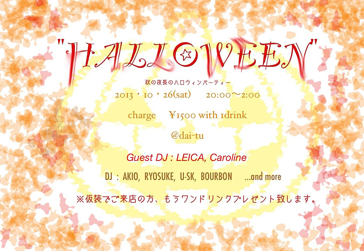 halloween131026b_711