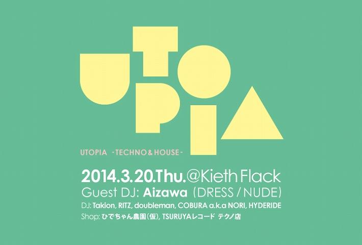utopia140320_omote