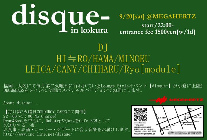 disque140920_710ura