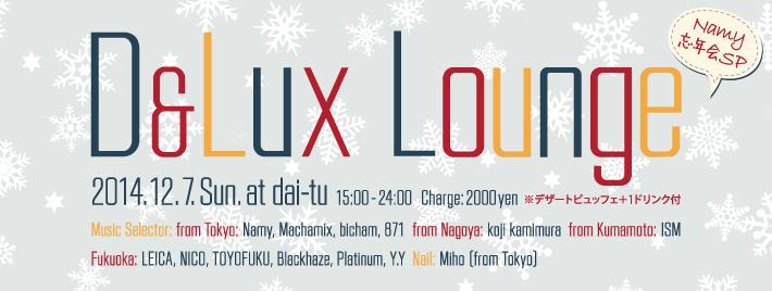 dlux141207_710
