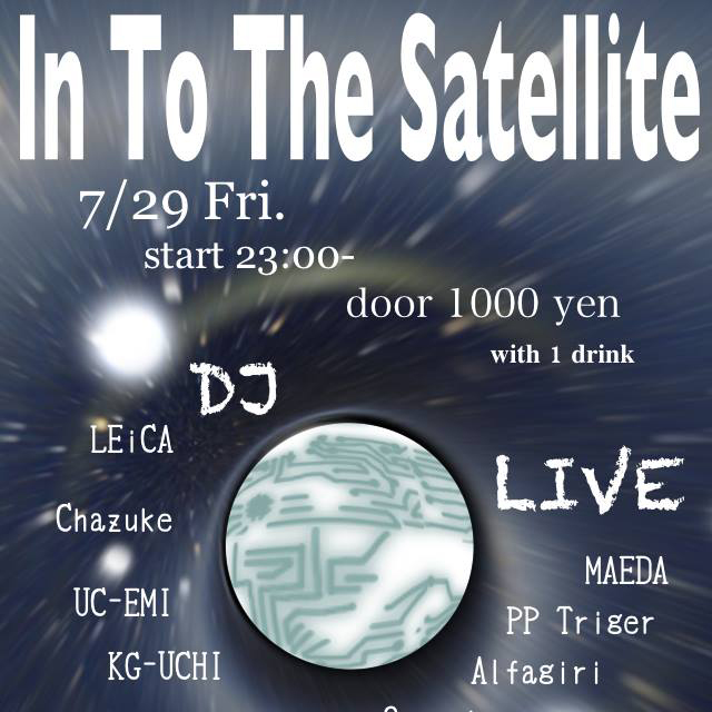 In To The Satellite