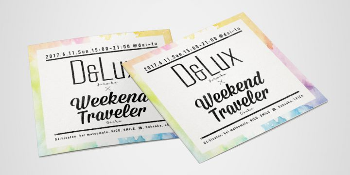 D&Lux × Weekend Traveler @dai-tu