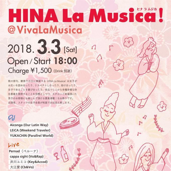 HINA La Musica! @VIVA LA MUSICA!