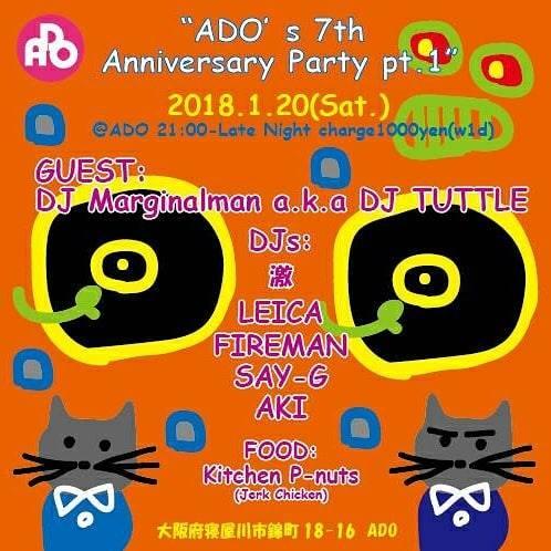 ADO's 7th Anniversary @ADO