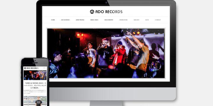 ADO RECORDS ホームページ