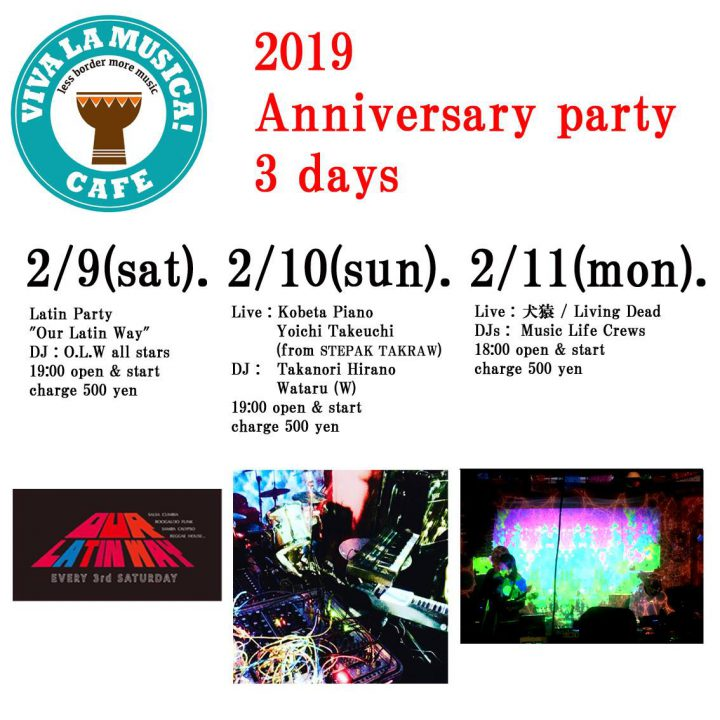ビバラムジカ2周年!Our Latin Way @VIVA LA MUSICA!