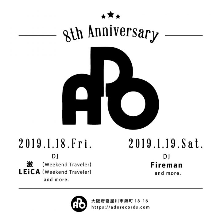 ADO 8th Anniversary