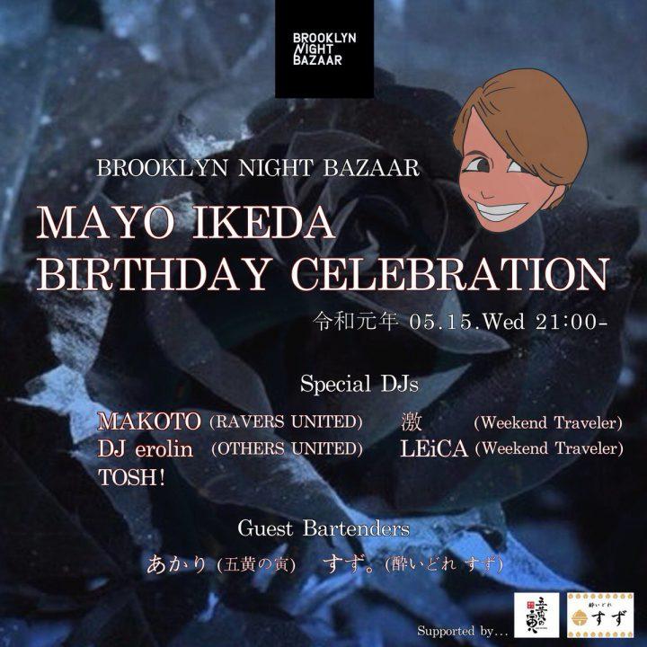 MAYO IKEDA BIRTHDAY CELEBRATION @Brooklyn Night Bazaar