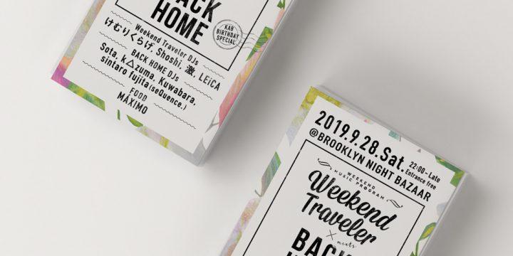 Weekend Traveler × BACK HOME @BROOKLYN NIGHT BAZAAR