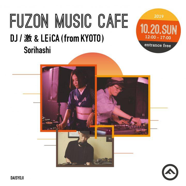 FUZON MUSIC CAFE @FUZON KAGA Cafe and Studio