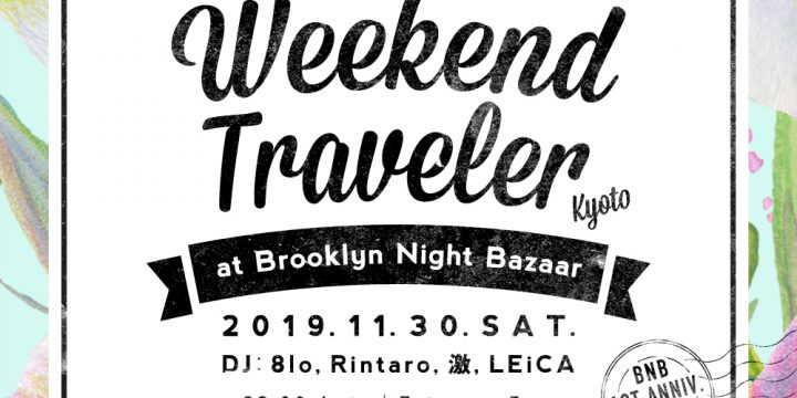 Weekend Traveler KYOTO @BROOKLYN NIGHT BAZAAR