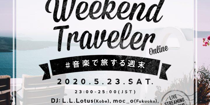 Weekend Traveler ONLINE(配信)