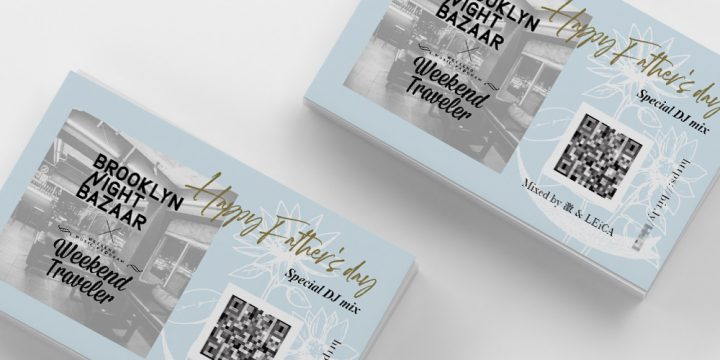 Happy Father's Day DJ Mix & Download Card
