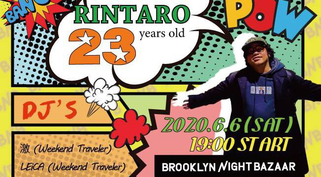 RINTARO BIRTHDAY PARTY