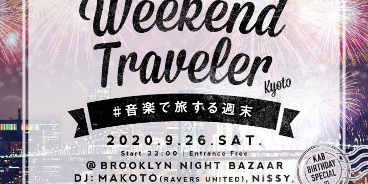 Weekend Traveler 京都編 (KAB Birthday Special) @BROOKLYN NIGHT BAZAAR