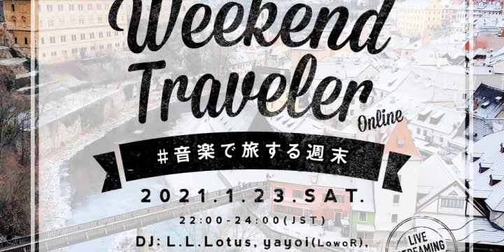 Weekend Traveler ONLINE
