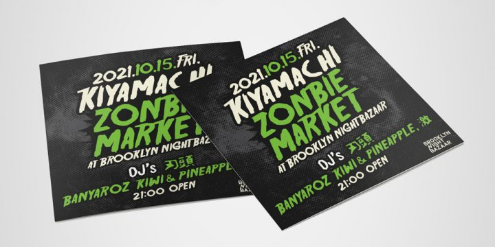 KIYAMACHI ZOMBIE MARKET @BROOKLYN NIGHT BAZAAR