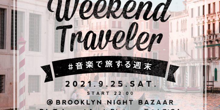 Weekend Traveler 京都編  @BROOKLYN NIGHT BAZAAR
